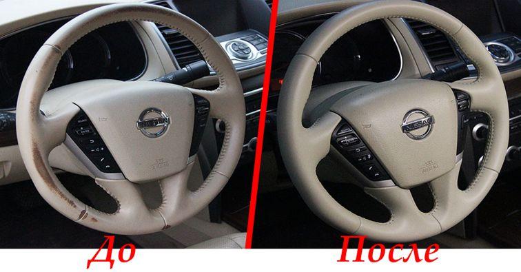 Реставрация руля автомобиля в Спб