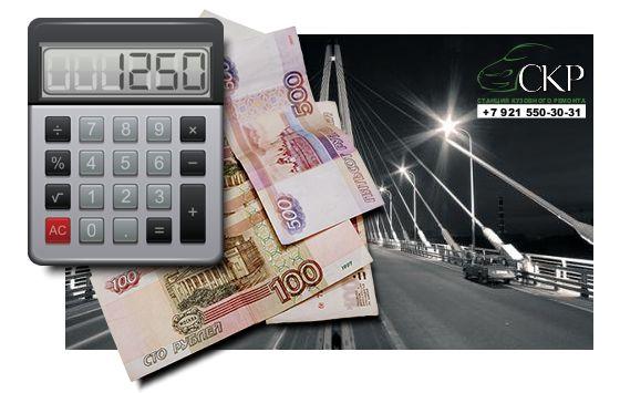 Калькулятор транспортного налога 2015 онлайн