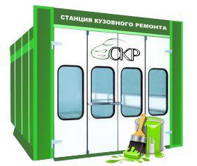Покраска бампера в СПб