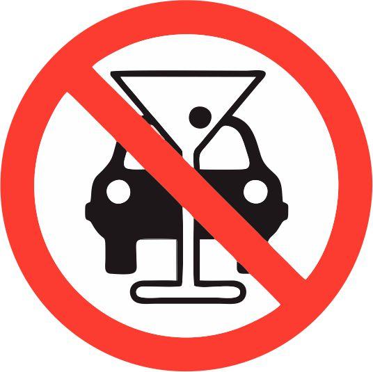 Правила проверки ГИБДД на алкоголь