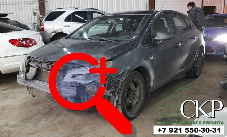 Осмотр скрытых повреждений автомобиля после ДТП в СПб - от компании СКР.