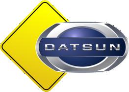 кузовной ремонт Датсун (Datsun)