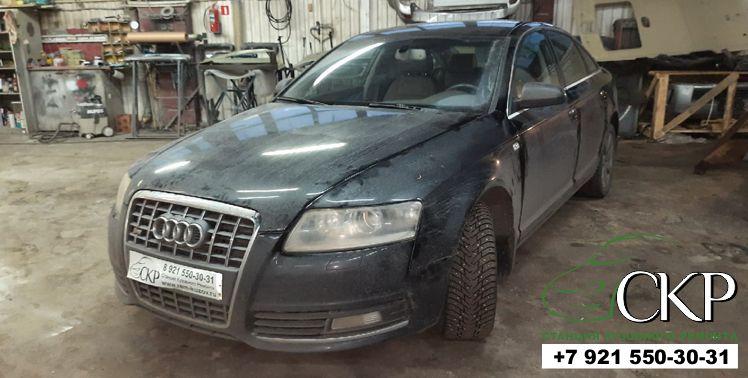 Выставление зазоров Ауди А6 (Audi A6) в СПб - от компании СКР