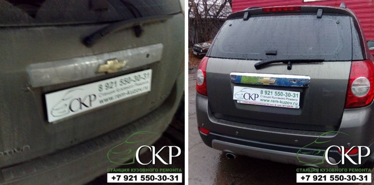 Ремонт Шевроле Каптива(Chevrolet Captiva) в СПб