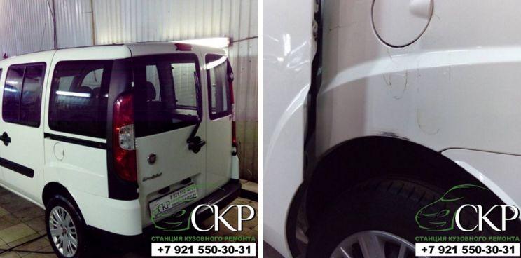 Кузовной ремонт Фиат Добло (Fiat Doblo)в СПб