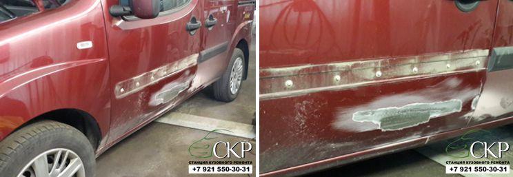Кузовной ремонт двери и порога Фиат Добло