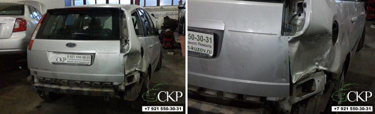 оценка стоимости ремонта Форд C-Max (FordC-Max)