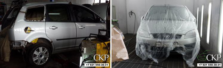 Кузовной ремонт задней части кузова Форд C-Max