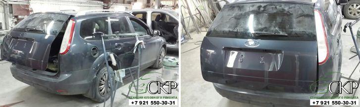 Кузовной ремонт Форд Фокус