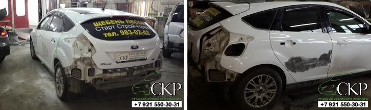 ремонт кузова форд фокус
