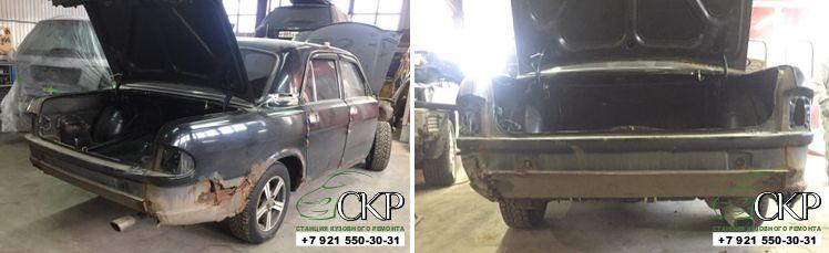 Кузовное восстановление Волга 3110 в Спб