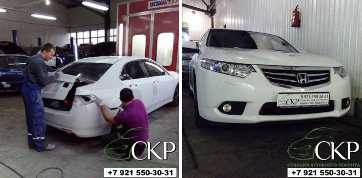 Кузовной ремонт Хонда Аккорд(Honda Accord) в СПб