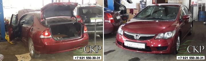 Кузовной ремонт Хонда Цивик 4Д (Honda Civiс 4D) после аварии в СПб