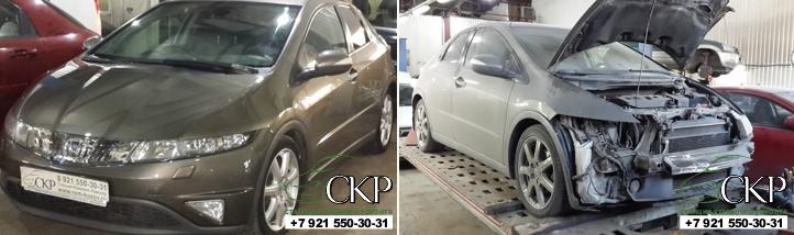 Кузовной ремонт Хонда Цивик 5Д после ДТП