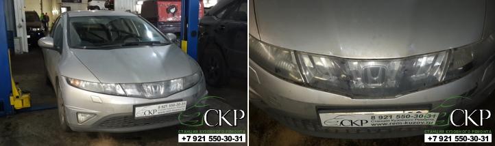 Кузовной ремонт передней части Хонда Цивик