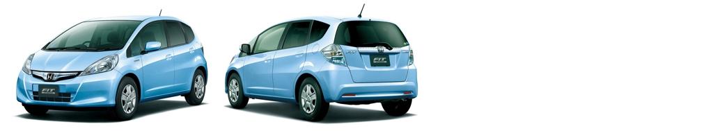 Кузовной ремонт Хонда Фит (Honda Fit)