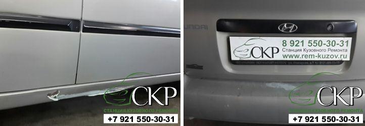 Кузовной ремонт Хендай Акцент