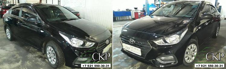 Восстановление передней части кузова Хендай Солярис (Hyundai Solaris)
