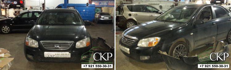 Кузовной ремонт задней части кузова Киа Серато