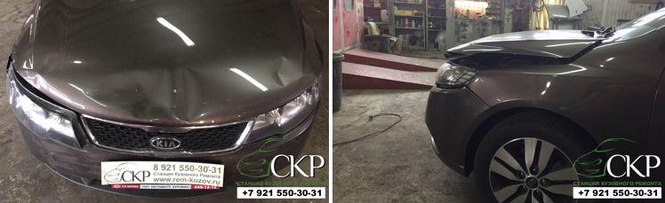 оценка стоимости ремонта Киа Серато (Kia Cerato)