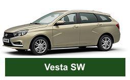 Кузовной ремонт Лада Веста (Lada Vesta) в СПб