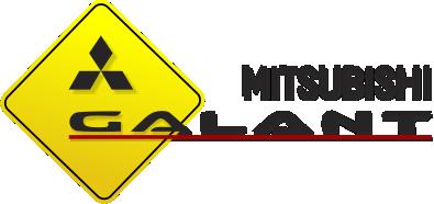 кузовной ремонт Мицубиси Галант