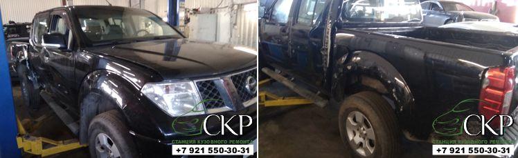 Восстановление кузова Ниссан Навара (Nissan Navara) в СПб от компании СКР