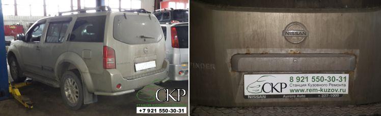 Кузовной ремонт Ниссан Патфайндер (NissanPathfinder) в СПб