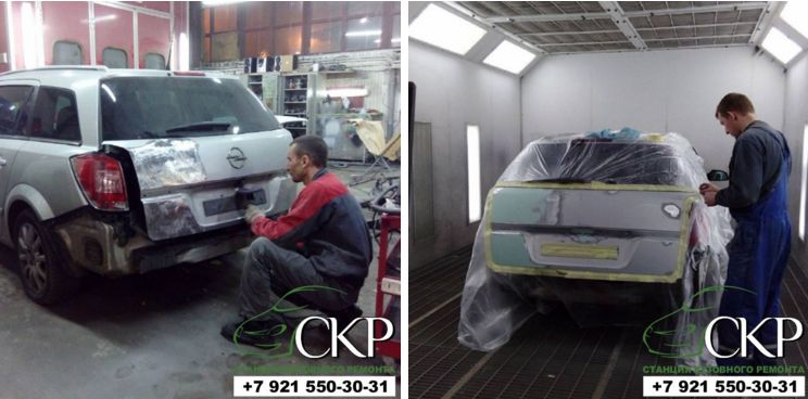 Кузовной ремонт Опель Астра H