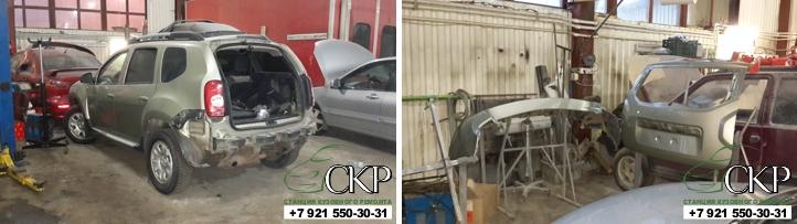 Кузовной ремонт задней части Рено Дастер (Renault Duster) в СПб