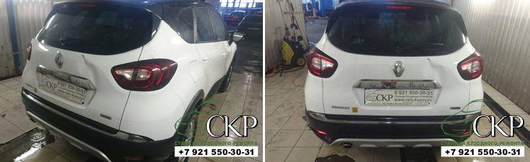 Ремонт крышки багажника Renault Kaptur (Рено Каптур) в Спб