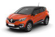 Цвет кузова Renault Kaptur (Рено Каптур)