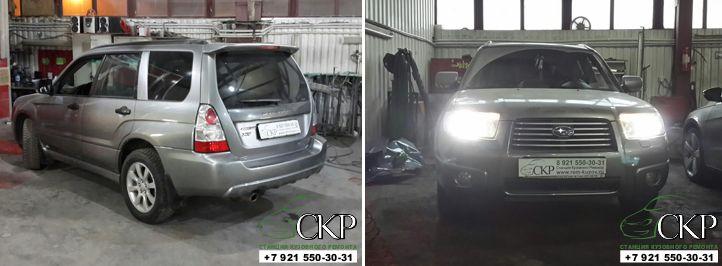 Кузовной ремонт Субару Форестер