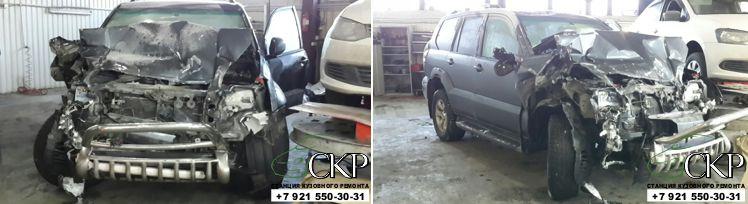 Кузовной ремонт Тойота Прадо 120
