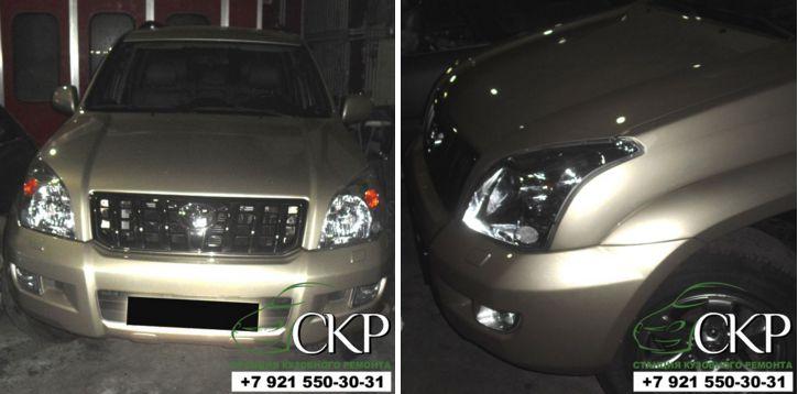 Кузовной ремонт Тойота Prado 120