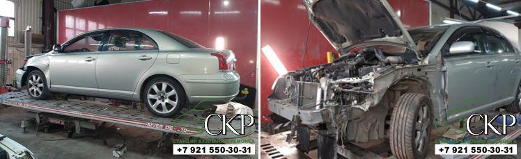 Ремонт передней части кузова Тойота Авенсис(Toyota Avensis) в СПб от компании СКР
