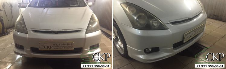 Кузовной ремонт передней части Toyota Wish (Тойота Виш)