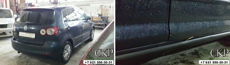 Кузовной ремонт Фольксваген Гольф Плюс (Volkswagen Golf Plus) в СПб