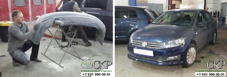 Кузовной ремонт Фольксваген Поло(Volkswagen Polo) в СПб