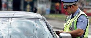 Три новости в области штрафов и нарушений