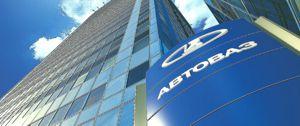 АВТОВАЗ набирает новый штат сотрудников