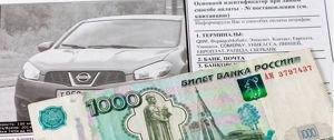 Глава СПЧ предложил амнистировать нарушителей ПДД