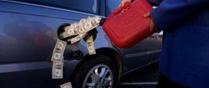 Причины подорожания бензина в России