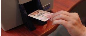 Скоро начнется выпуск биометрических ВУ
