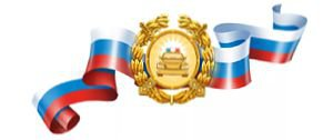 3 июля - День работников Госавтоинспекции (ГИБДД) МВД РФ