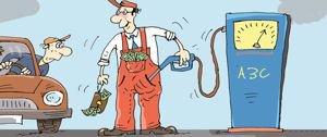 АЗС будут штрафовать за недолив топлива